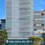 Bệnh viện  nam khoa hiếm muộn uy tín ở Hà Nội